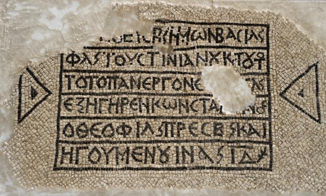 Tablica z czasów Justyniana I Wielkiego odkryta w Jerozolimie