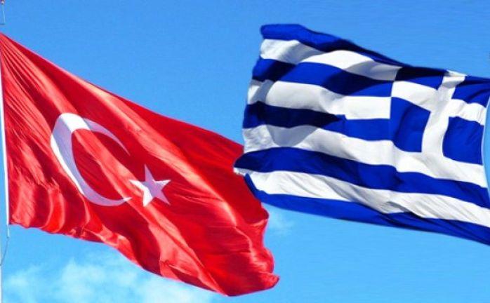 Flagi Turcji i Grecji