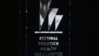 Festiwal Filmów Fabularnych