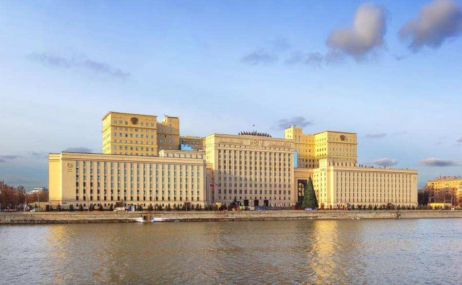 Siedziba rosyjskiego MON