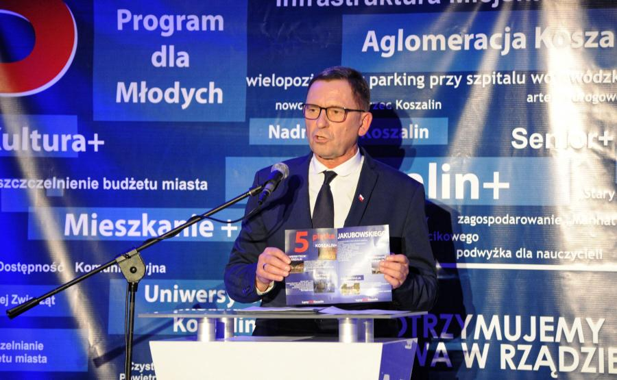Andrzej Jakubowski