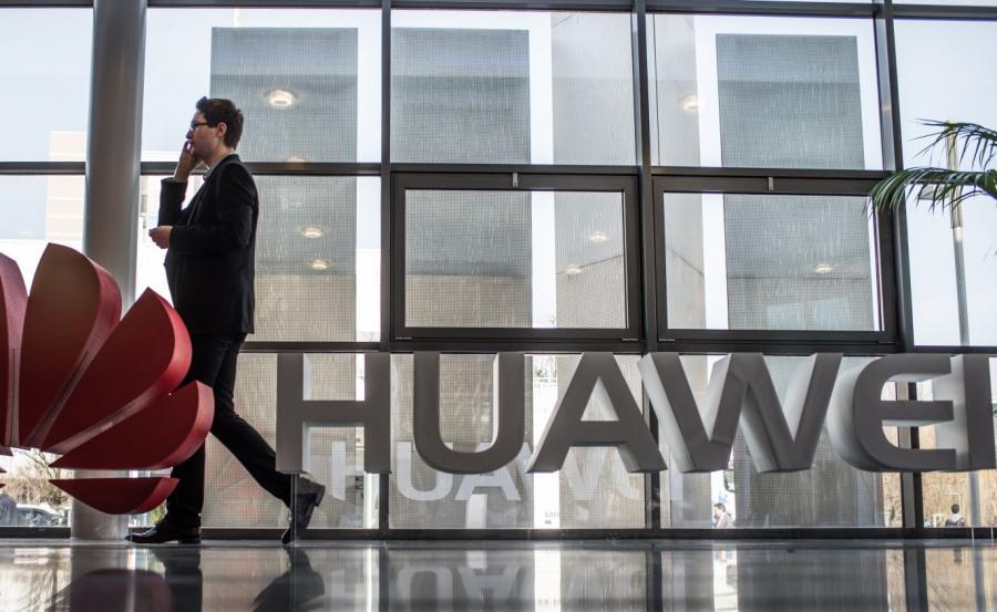 Siedziba firmy Huawei