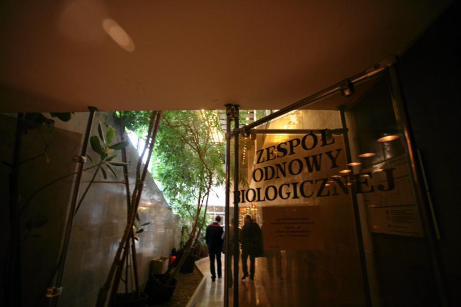 Nowy Dom Poselski, zdjęcia z 2009 roku