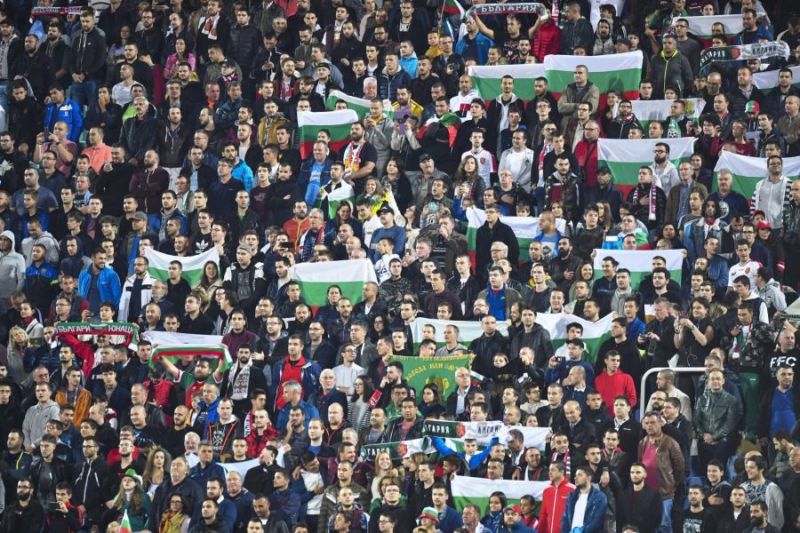 Kibice reprezentacji Bułgarii