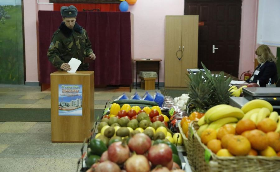 Lokal wyborczy na Białorusi