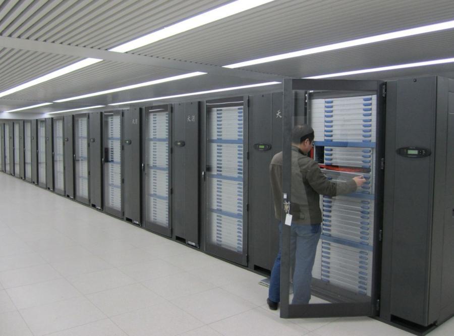 Oto najszybszy komputer świata