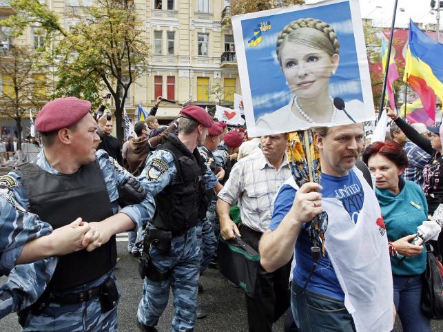 Zwolennicy Julii Tymoszenko na ulicach Kijowa
