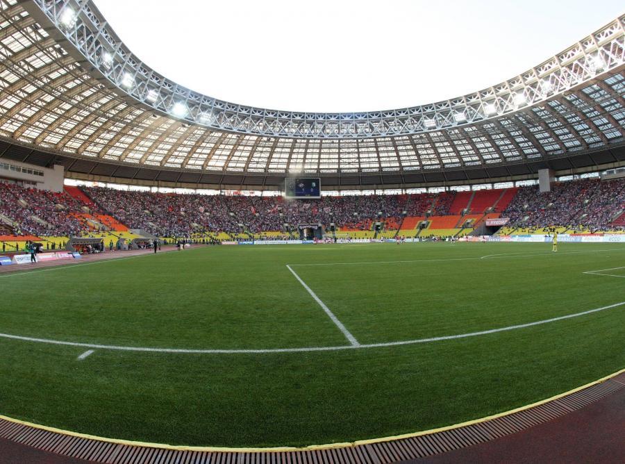 Stadion w Moskwie na którym swoje mecze rozgrywa Spartak