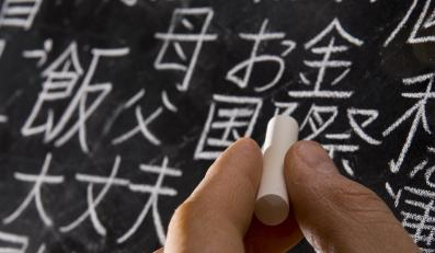 Szkoły językowe nie zapłacą VAT