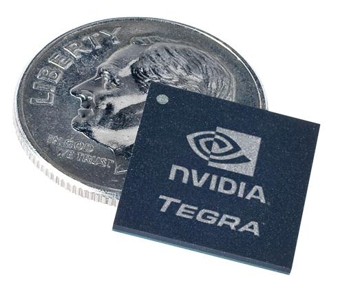 Zmieścili cały komputer na jednym chipie