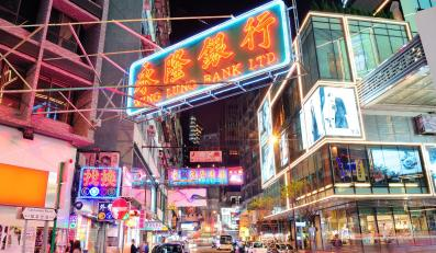 Chiny ulica
