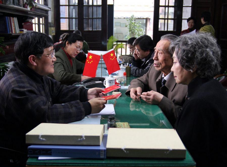 """Tuan Yuan"" (ang. Apart Together), reż. Wang Quanan"