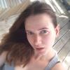 Karolina Malinowska / zdjęcie z oficjalnego profilu