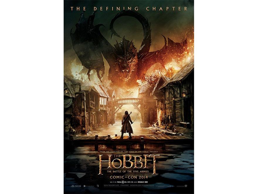 Pierwszy plakat filmu \