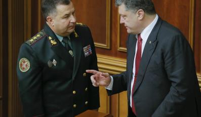Petro Poroszenko w parlamencie