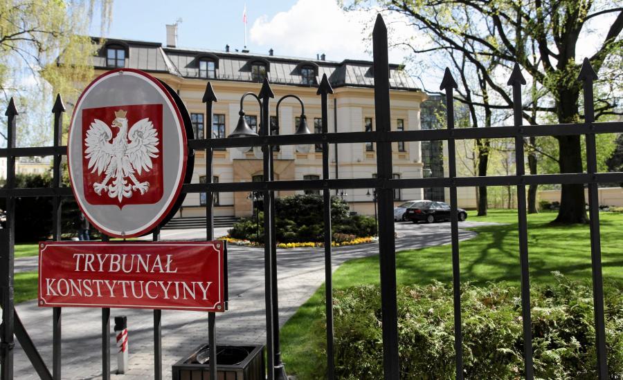 Siedziba Trybunału Konstytucyjnego